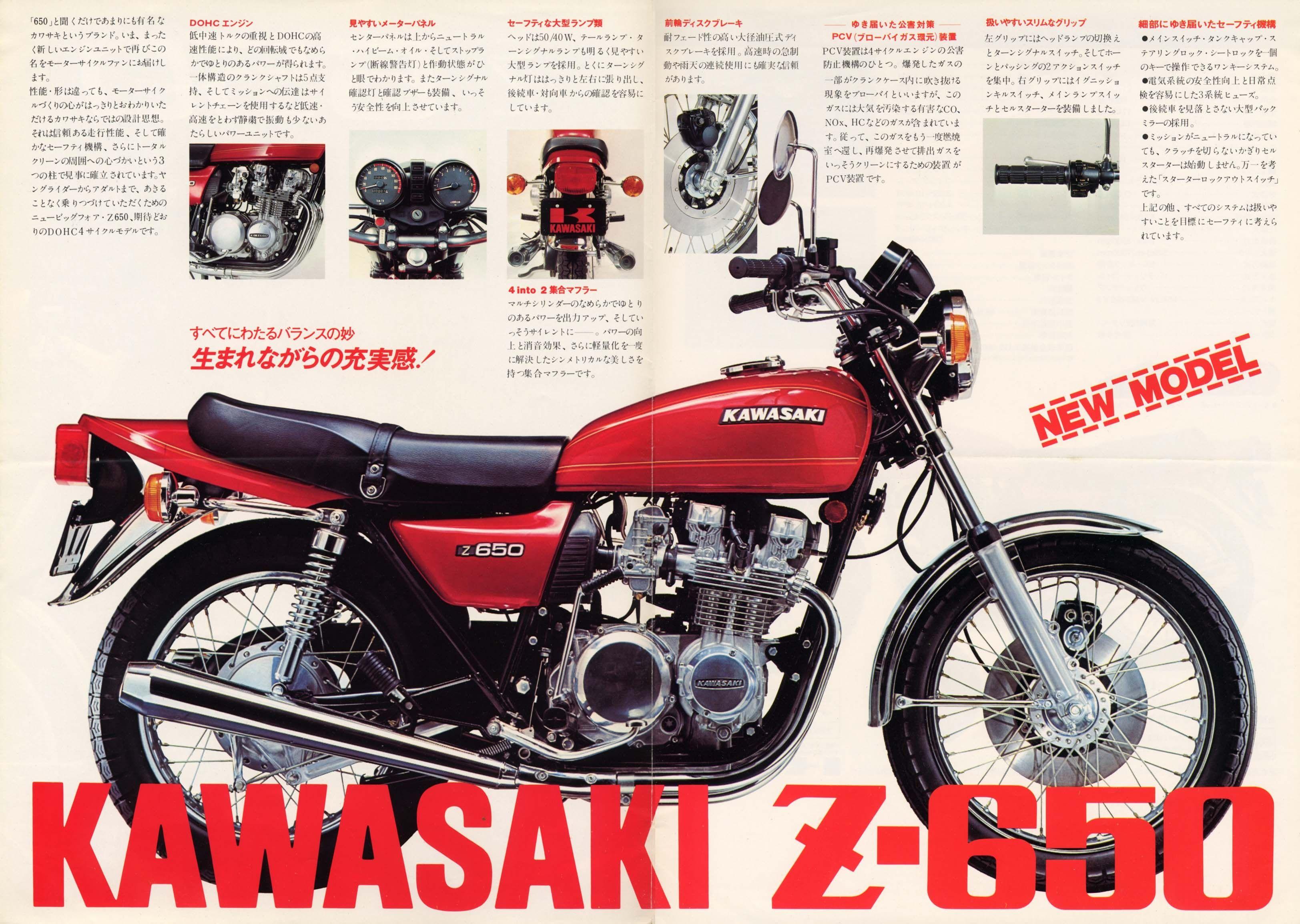 Kz650 Info Classic Motorcycles Kawasaki Motorcycle Posters