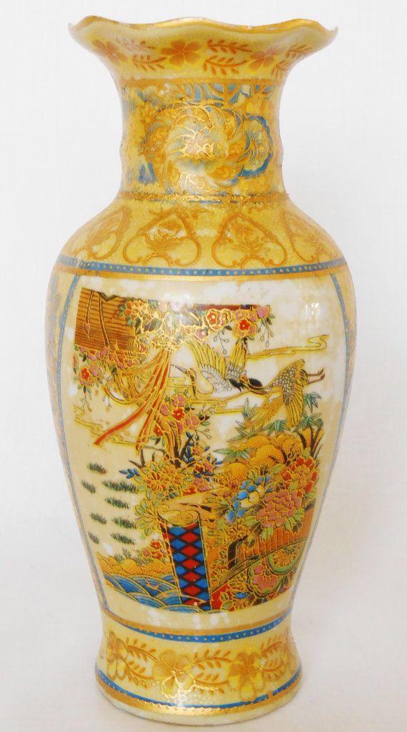 Vintage Yellowgold Asian Vase Vintage Vase Asian Vase Vintage