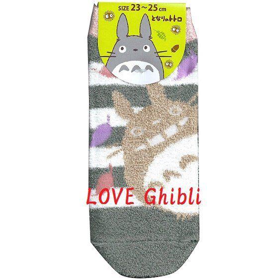 SOCKS - 23-25cm / 9-9.8in - FLUFFY - SHORT - Stripe - Gray Grey - Totoro - Studio Ghibli (new product 2016)