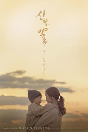 Recommended website to watch korean drama online for free youtube.