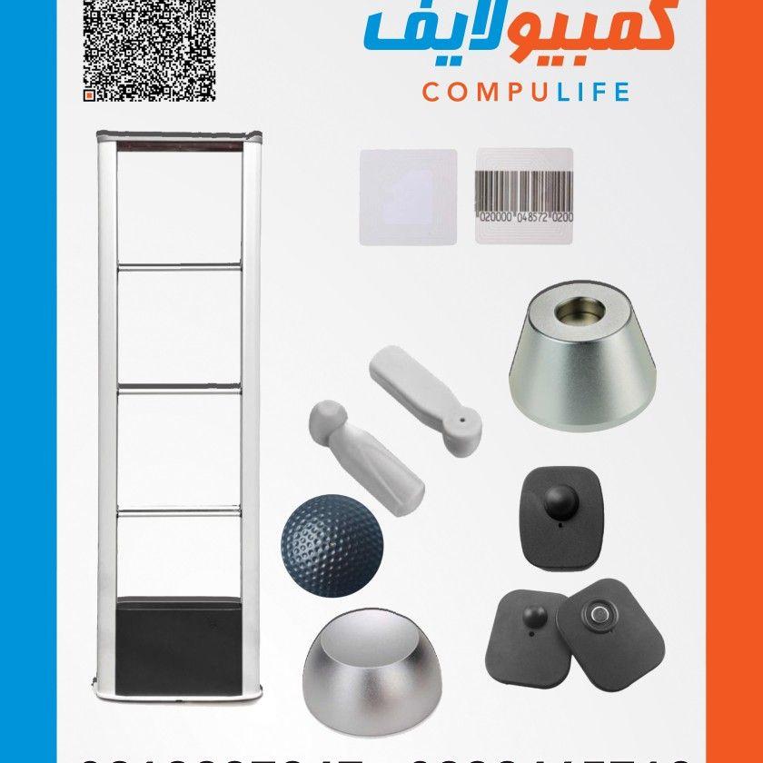 اجهزة الحماية من السرقة من شركة كمبيولايف Kitchen Appliances Home Nespresso