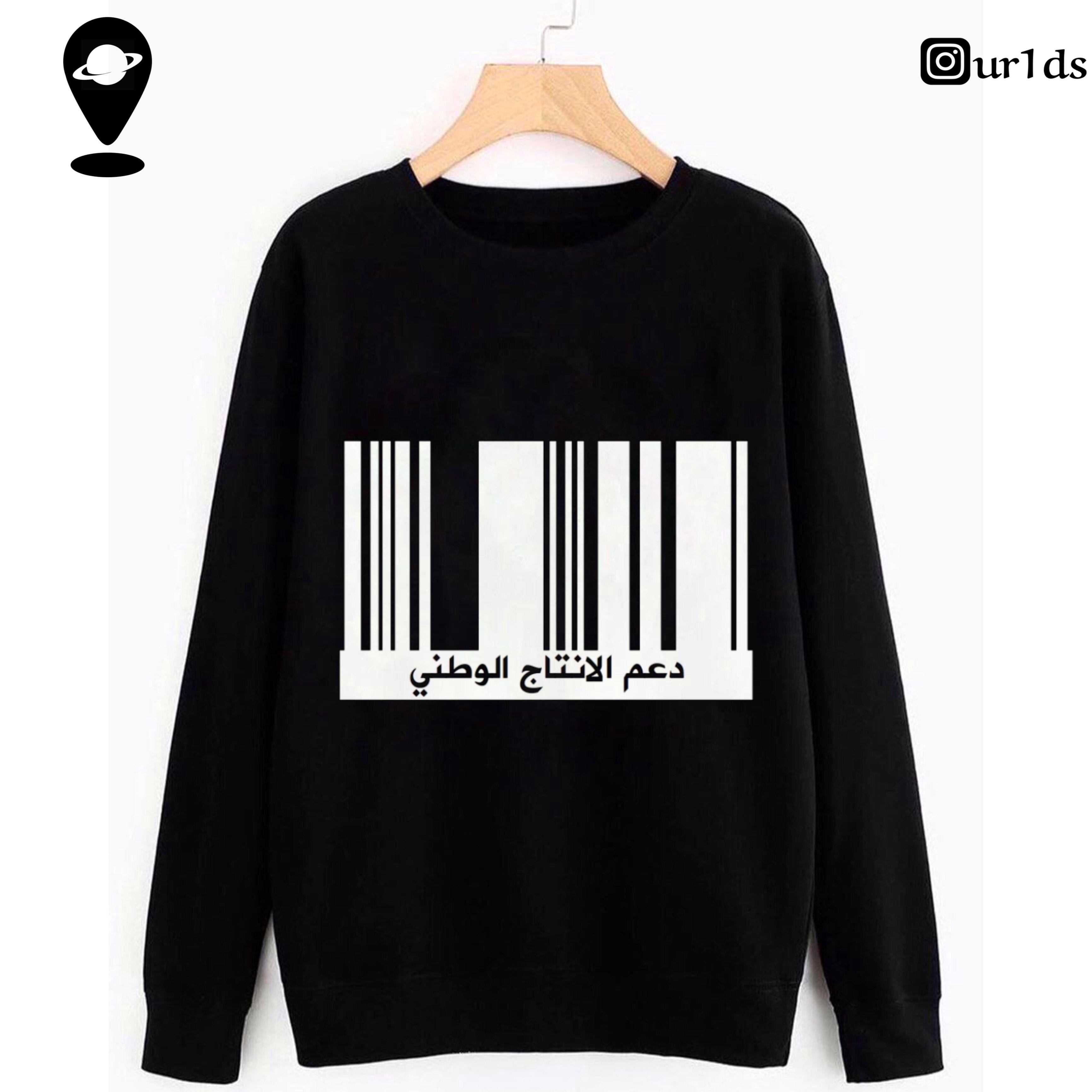 للطلب اضغط علىى الصورة ليظهر لك الحسابد Sweatshirts Fashion