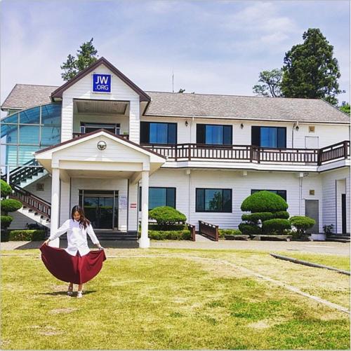 Kingdom Hall In Jeju South Korea Photo Shared By Kingdom Hall Kingdom Hall Of Jehovah S Witnesses Hall