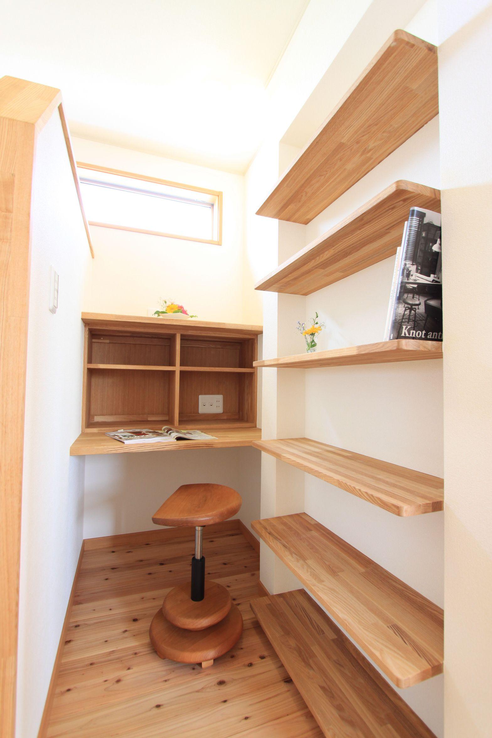 本棚のある書斎は 階段横に設けて締め切らない工夫 書斎 オープンな書斎 本棚 収納 インテリア 収納 注文住宅 家