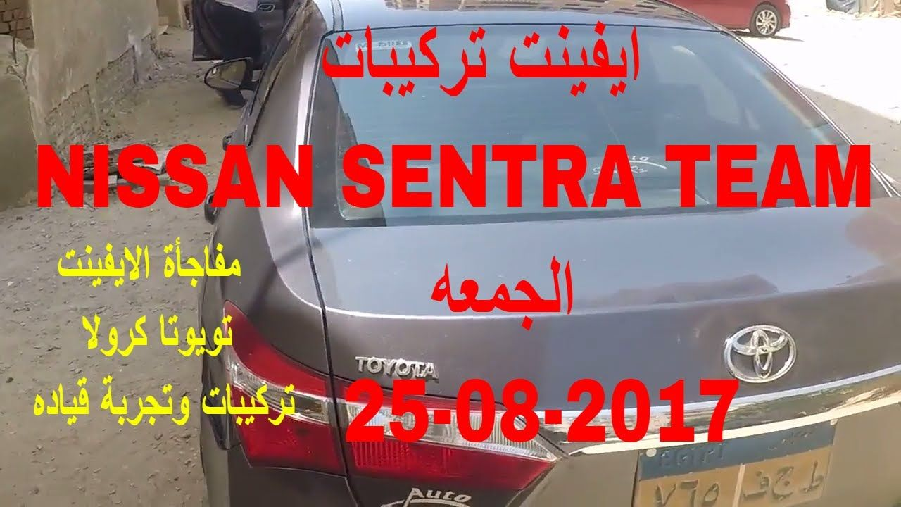 Pin By Hany Nagi On Cars Nissan Sentra Nissan Car Accessories