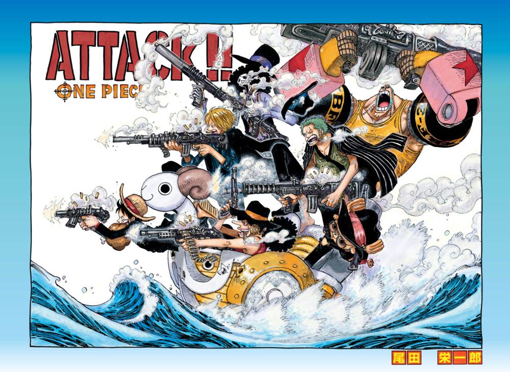 Poster One Piece Luffy Japan Anime Boy Room Club Wall Cloth Print 8