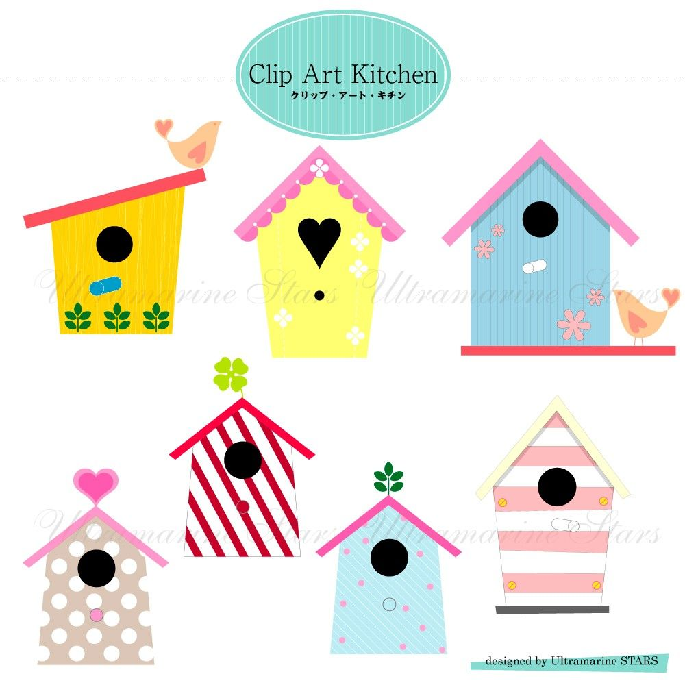 bird clip art printable digital clip art love bird house on rh pinterest com free clipart row of houses free clip art of houses and apartments