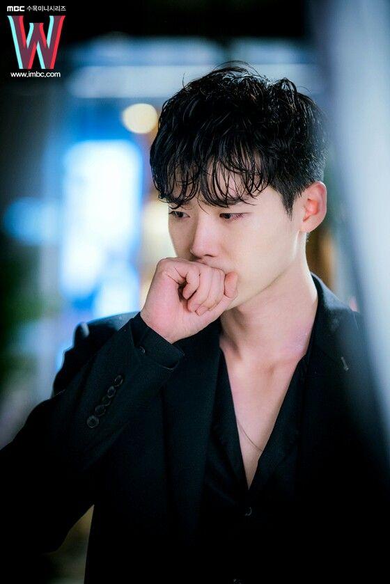 W Two Worlds Lee Jong Suk Lee Jong Suk Lee Jong Lee Jung Suk