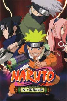 Kết quả hình ảnh cho naruto Find the Four-Leaf Red Clover poster