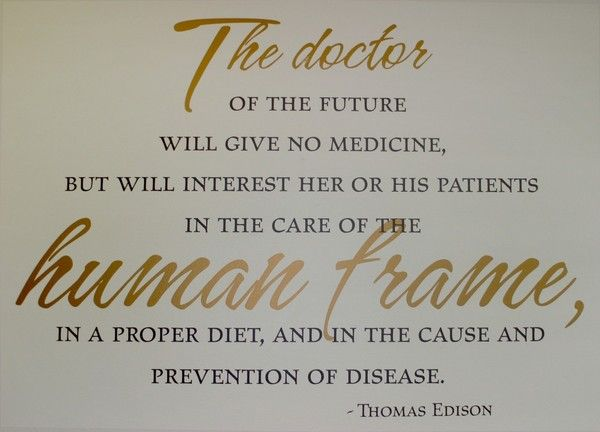 The Doctor Of The Future Thomas Edison Vinyl Wall Art And Quotes