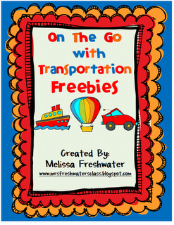 Transportation Freebie via McDonalds Sea activities