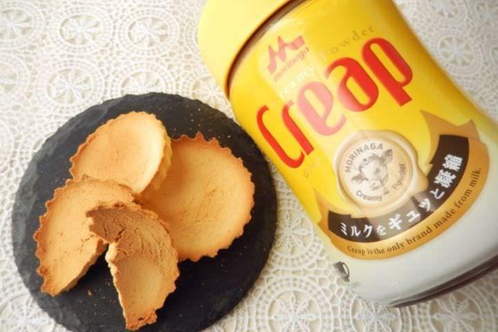 クリープ を型に詰めて焼くだけの クリープクッキー が見事なおいしさ ふしぎな食感とミルクの甘みがくせになる えん食べ クッキー レシピ ホットケーキミックス 楽しいデザート スイーツ レシピ