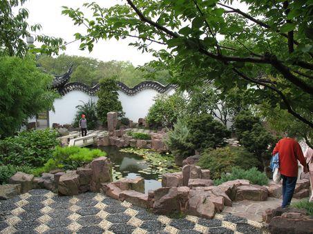 Staten Island Botanical Garden