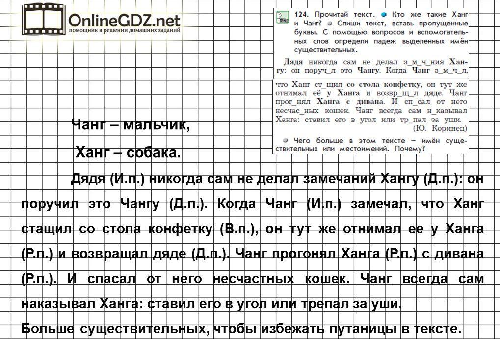 Практические работы по географии 9 класс решебник бесплатно сиротенко
