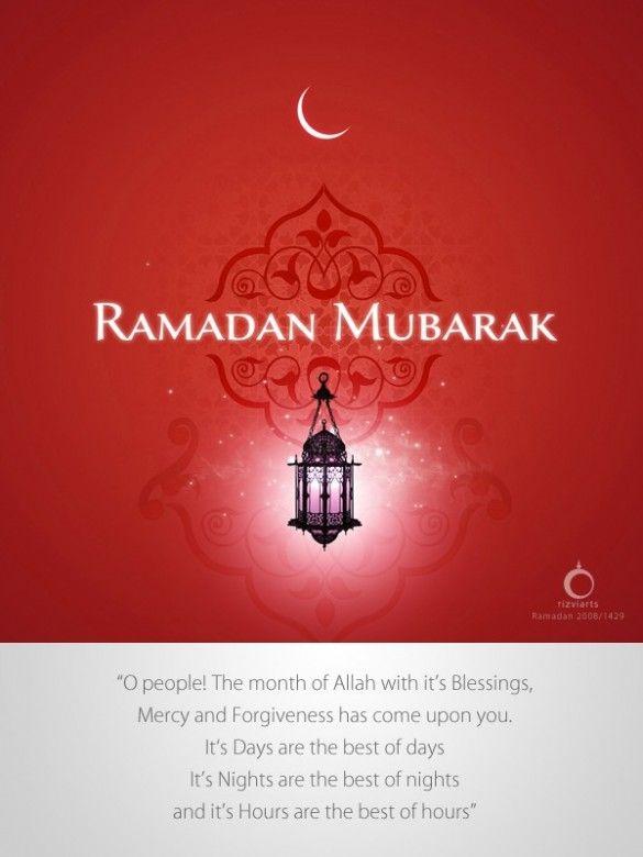 Ramadan Mubarak E Cards Six Colors Ramadan Mubarak Wallpapers