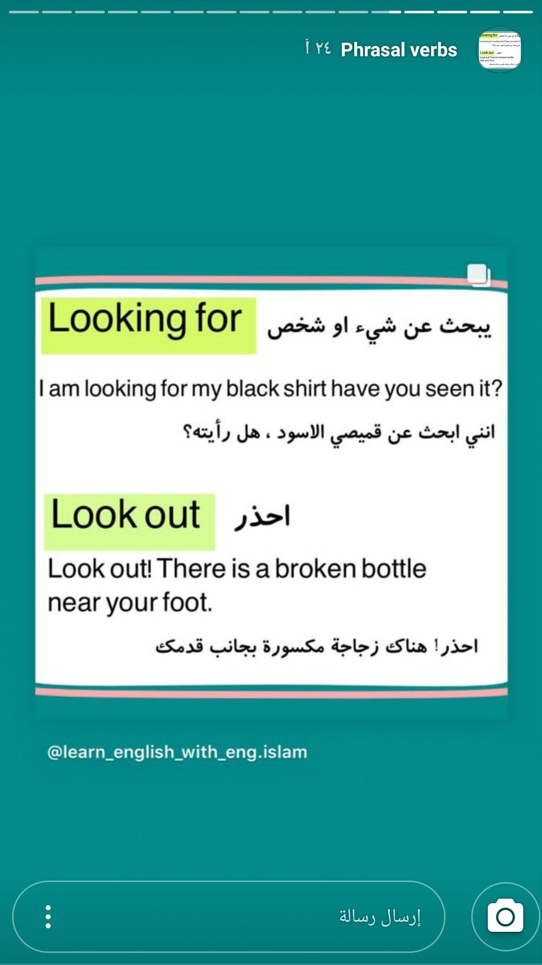 Pin By Alfred Fred On English Learn English English Learning