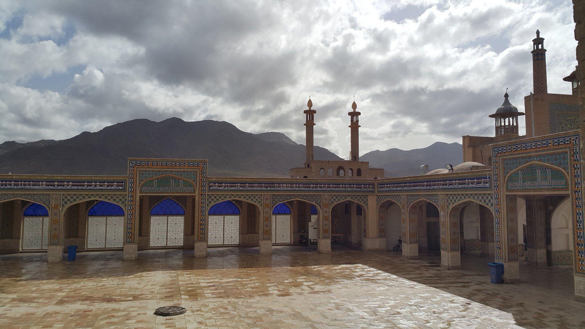 Shrine Of Hilal Ibn Ali Kashan Tripadvisor Trip Advisor Shrine Ibn Ali