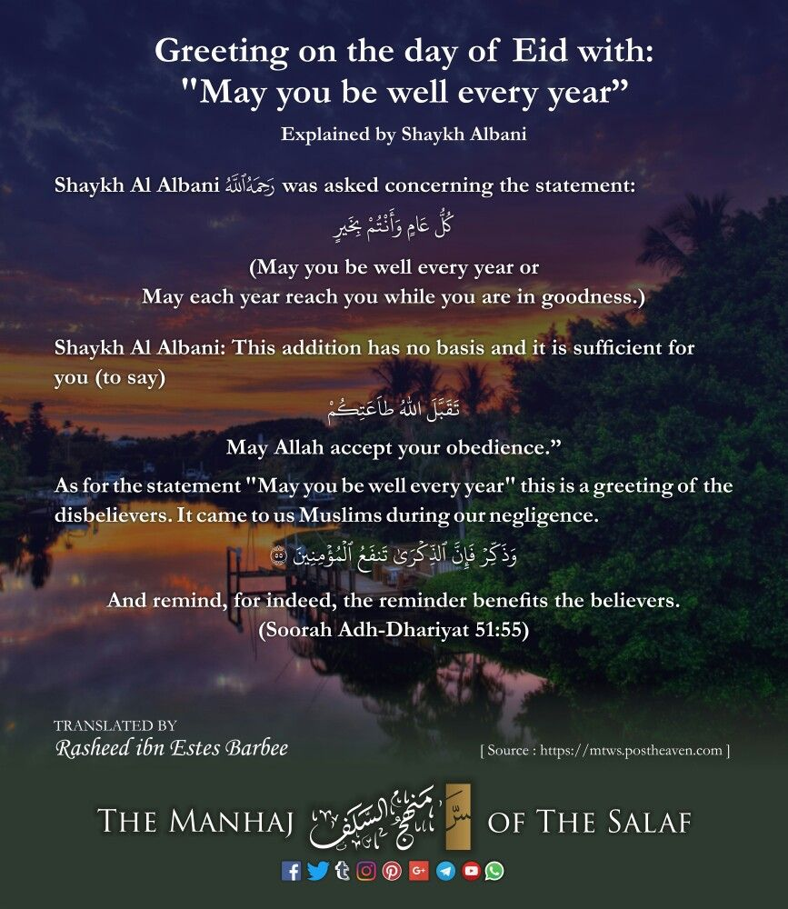 Greeting On The Day Of Eid With May You Be Well Every Year