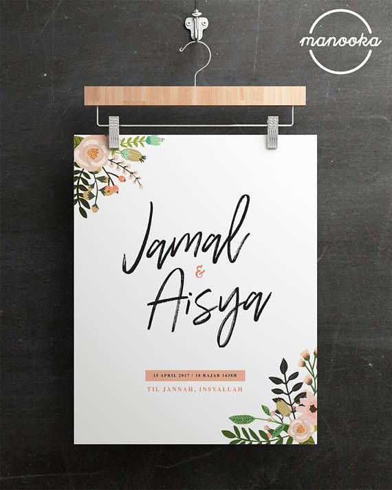 c2b847feb4 Custom Personalized Nikah Engagement Marriage Anniversary Gift Poster 16x20  A3 Islamic Wall Decor Instant Download Digital Printable