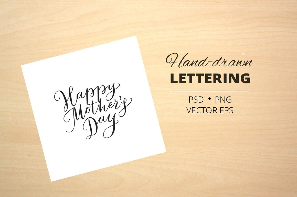 Happy Mother S Day Card Template Mothers Day Card Template Happy Mother S Day Card Happy Mothers Day