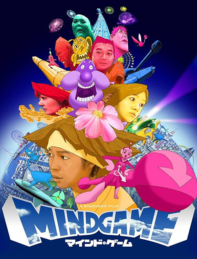 Mind Game (2004) Mind games, Full movies online, Full movies