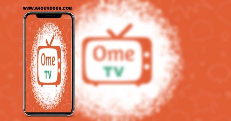 تحميل تطبيق Ome Tv للايفون والآيباد برابط مباشر لدردشة الفيديو اومي تيفي Gaming Logos App Logos
