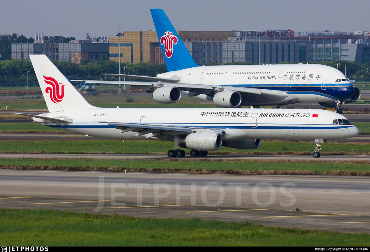 Airline Air China Cargo Registration B2856 Aircraft