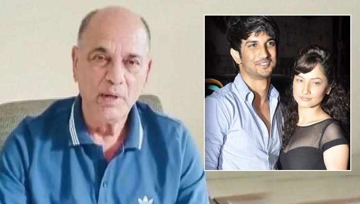 Ankita Lokhande Makes Shocking Revelation That Sushant Singh Rajput S Father Did Not Have His Son S Number In 2020 Sushant Singh Ankita Lokhande Singh