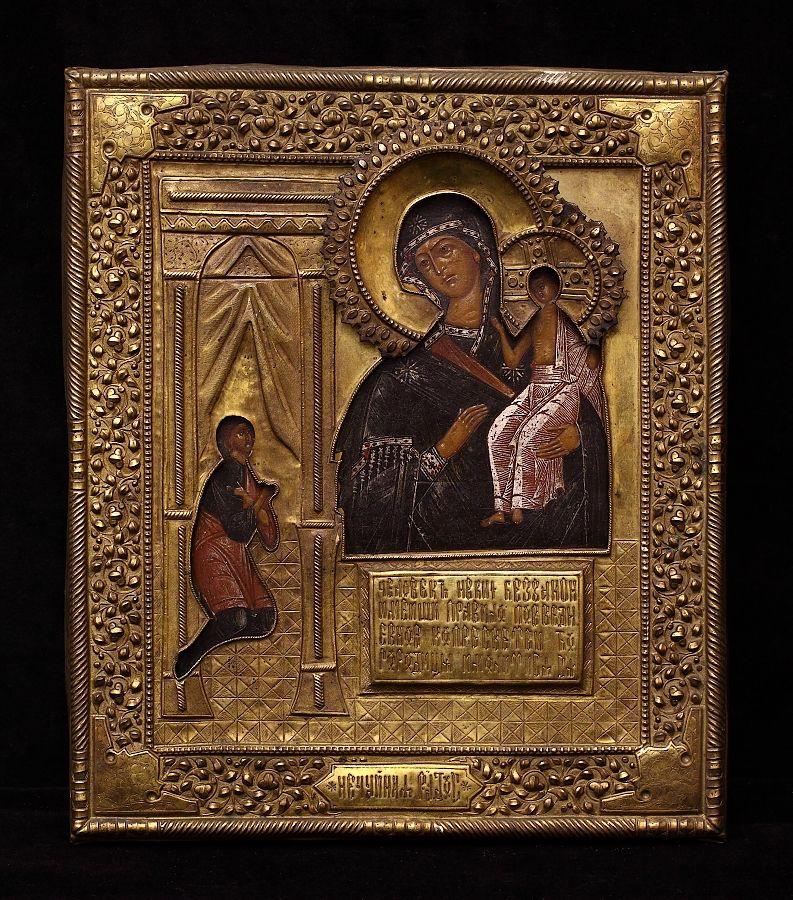 Икона «Нечаянная радость Пресвятой Богородицы», 19 век ...