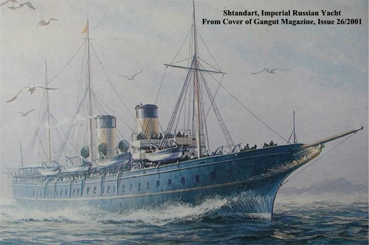 Russian Imperial Yacht Standart