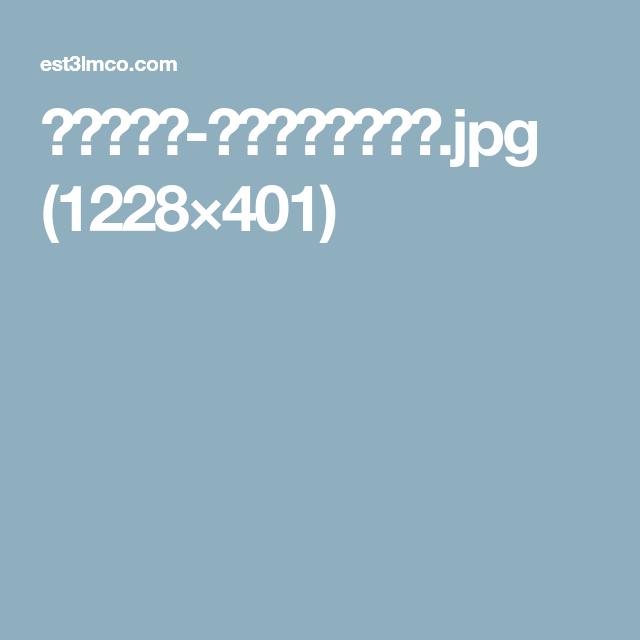 وثائق الانخراط Jpg 1228 401 In 2021 Content