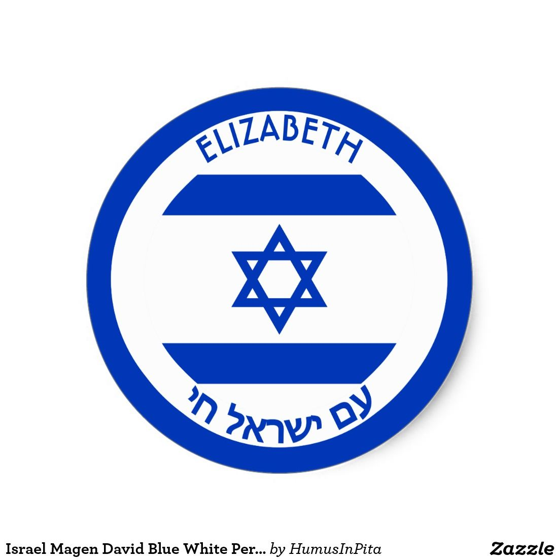 Israel Magen David Blue White Personalized Flag Classic