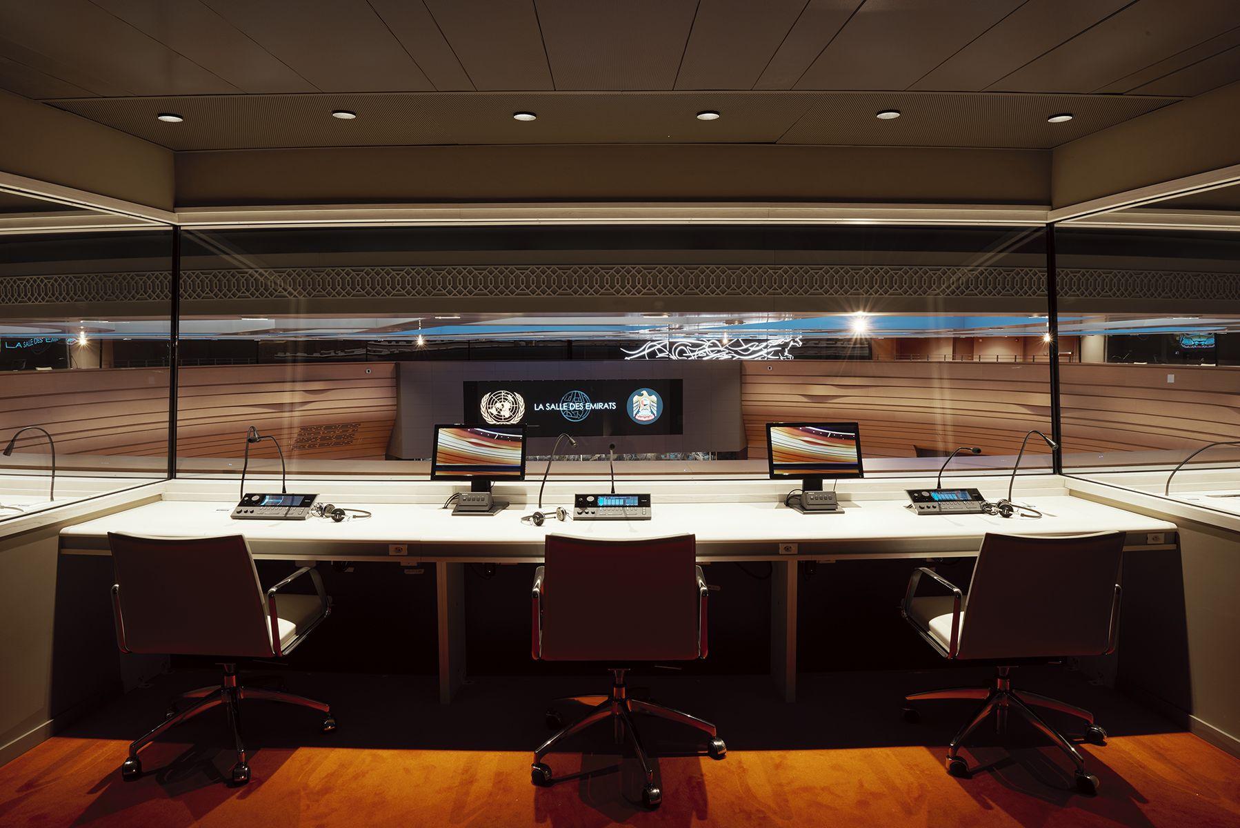 Swiss bureau interior design designed room of the emirates
