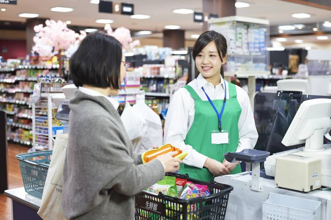 節約家はドラッグストアで生鮮食品を買う 狙い目の店舗は Esseonline エッセ オンライン 買う 節約 生鮮