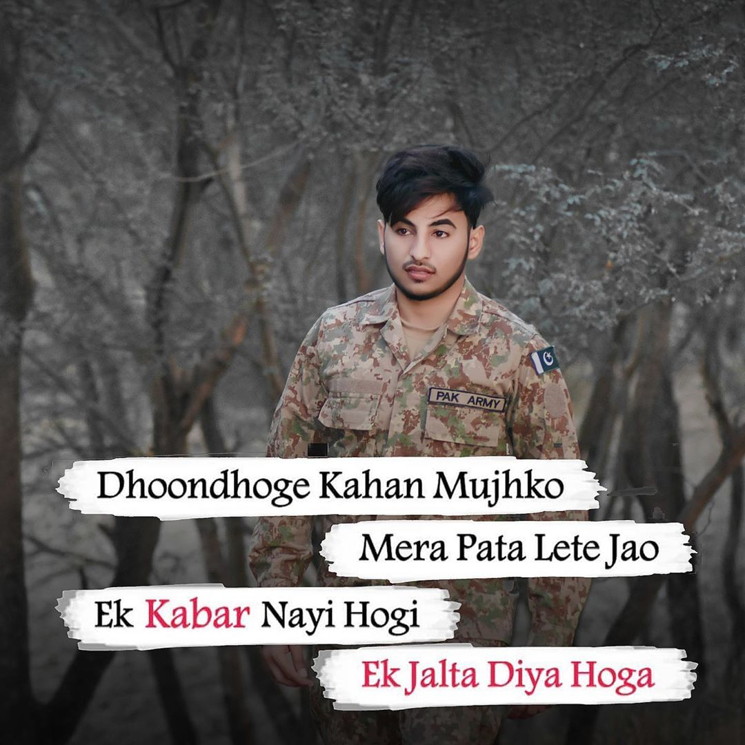 Pak army very beautifull boy pak army handsome boy hd