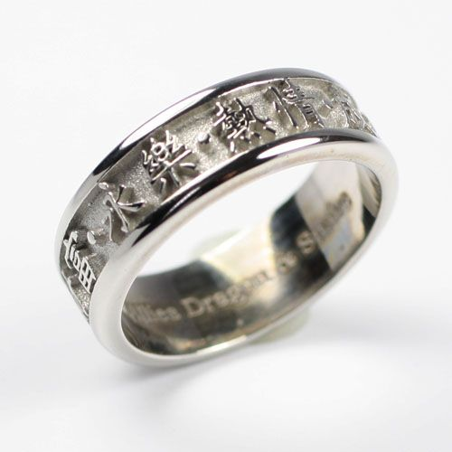 Personalized Chinese Silver Ring in Sterling Silver