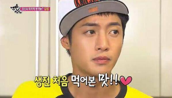 #김현중 #BarefootFriends Episode 19 {screencaps}