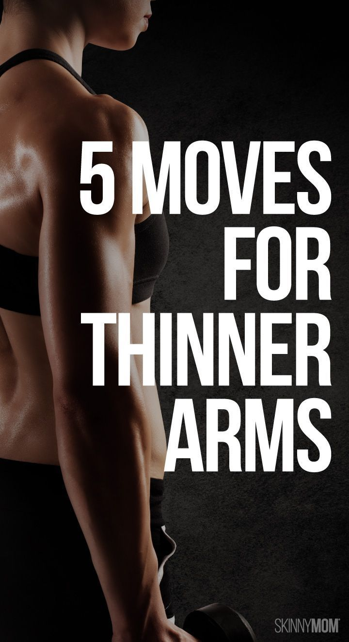 17 Free Weight Exercises for Toned Arms #fitness #exercises
