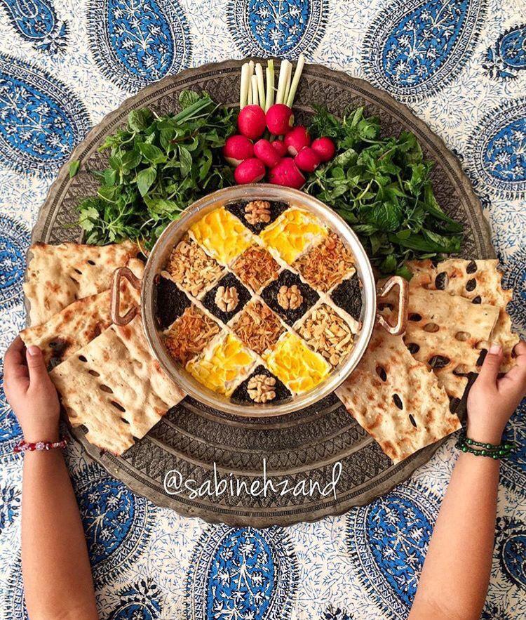 Kashke Bademjoon كشك بادمجان Persian Cuisine Persian Food Iranian Food