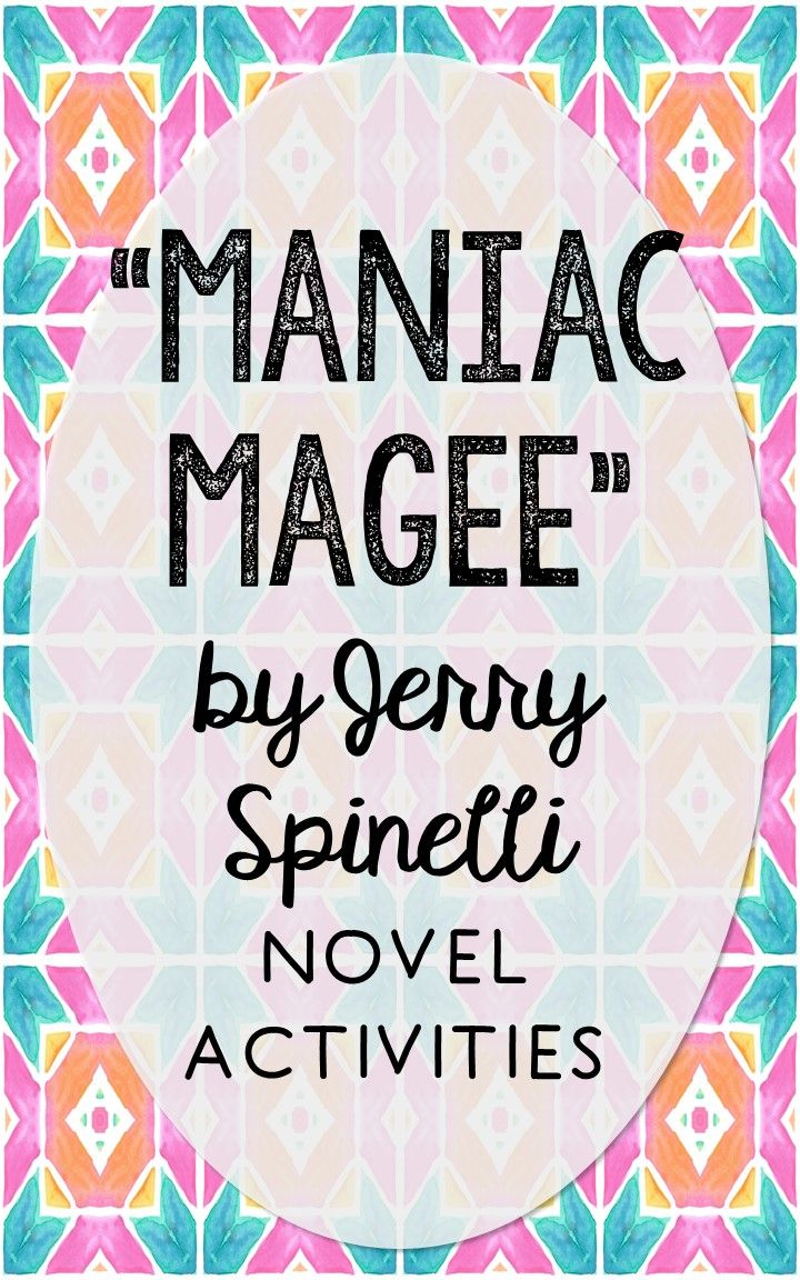 worksheet Maniac Magee Worksheets maniac magee novel unit study activities book companion worksheets project
