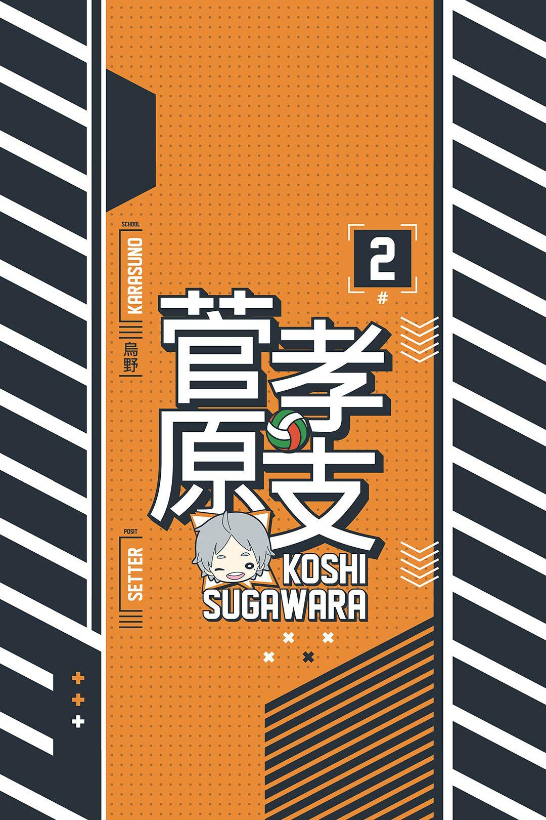 Sugawara Koshi Karasuno Haikyuu In 2020 Haikyuu Wallpaper Haikyuu Anime Cute Anime Wallpaper