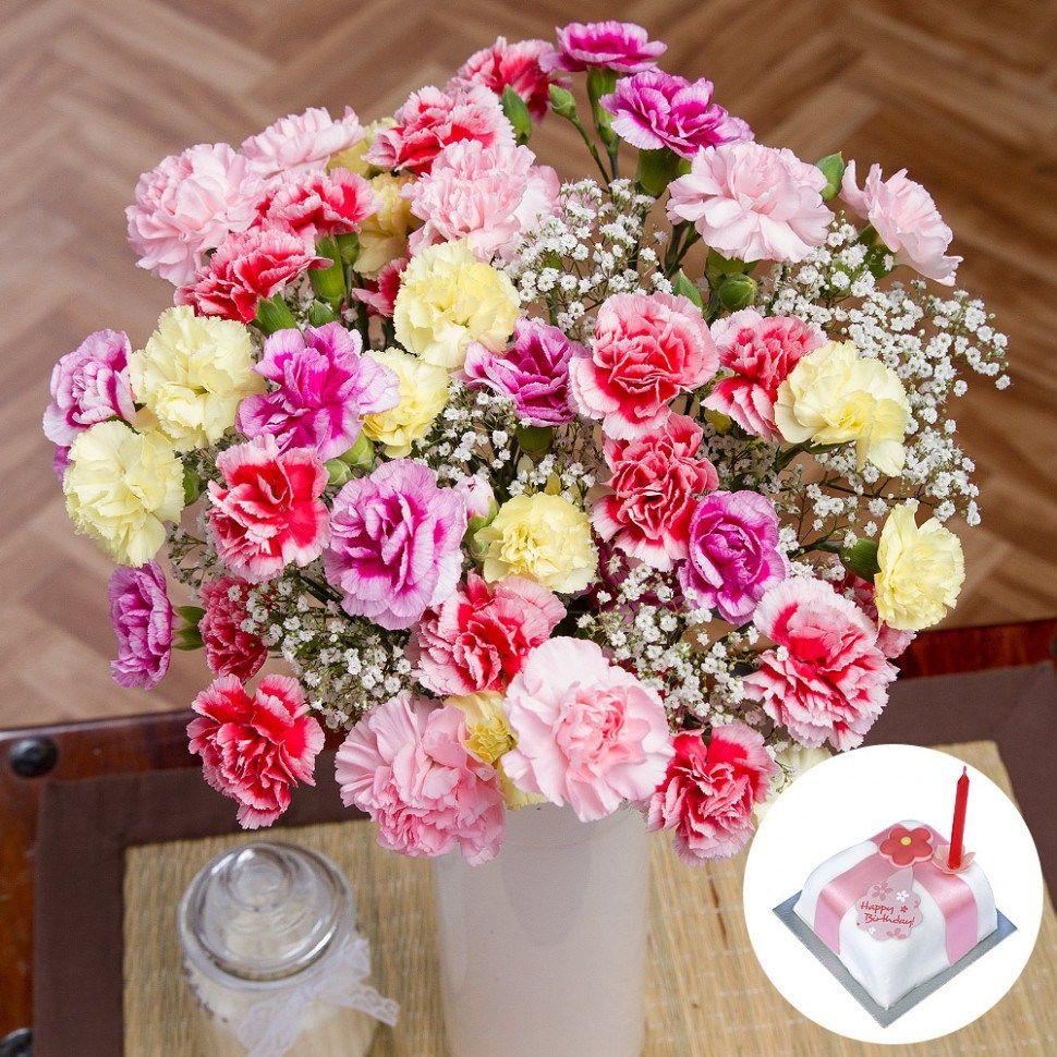 The Hidden Agenda Of Happy Birthday Flowers Gifts Happy Birthday Flowers Gifts Https Ift Happy Birthday Flower Happy Birthday Flower Cake Birthday Flowers
