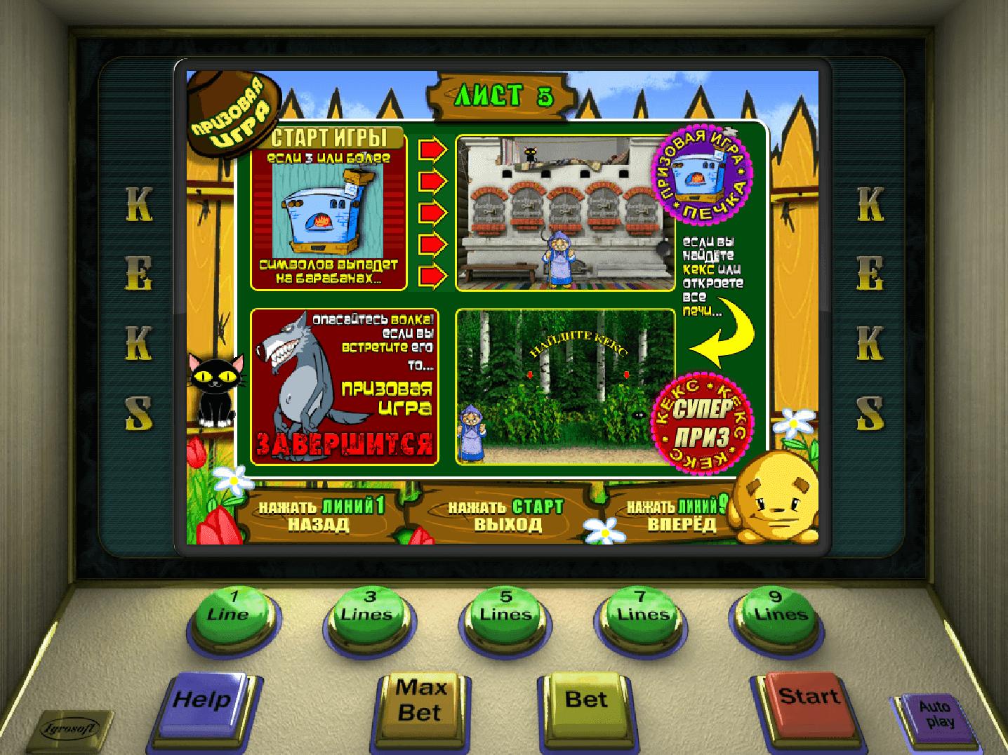 Видеослоты без регистрации онлайн бесплатные игровые автоматы в покер