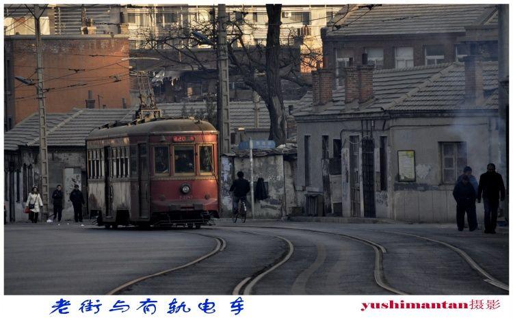 大连老街和有轨车