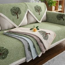 Us 19 55 L Shaped Sofa Cover Towel Pads W Pillow Case Warm Corner Sofa Cushion Cover Couch Cover Home Textile Bedding Room Decor T71 Aliexpress Prod