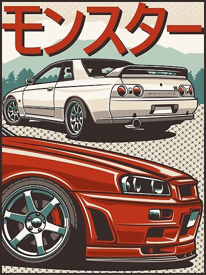 Monster Skyline GTR R32 & R34 Poster