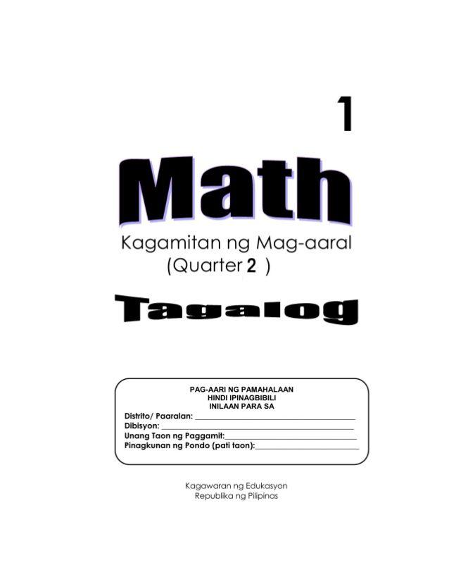K To 12 Grade 1 Learning Material In Mathematics Quarter 2 Grade 1 12th Grade Mathematics