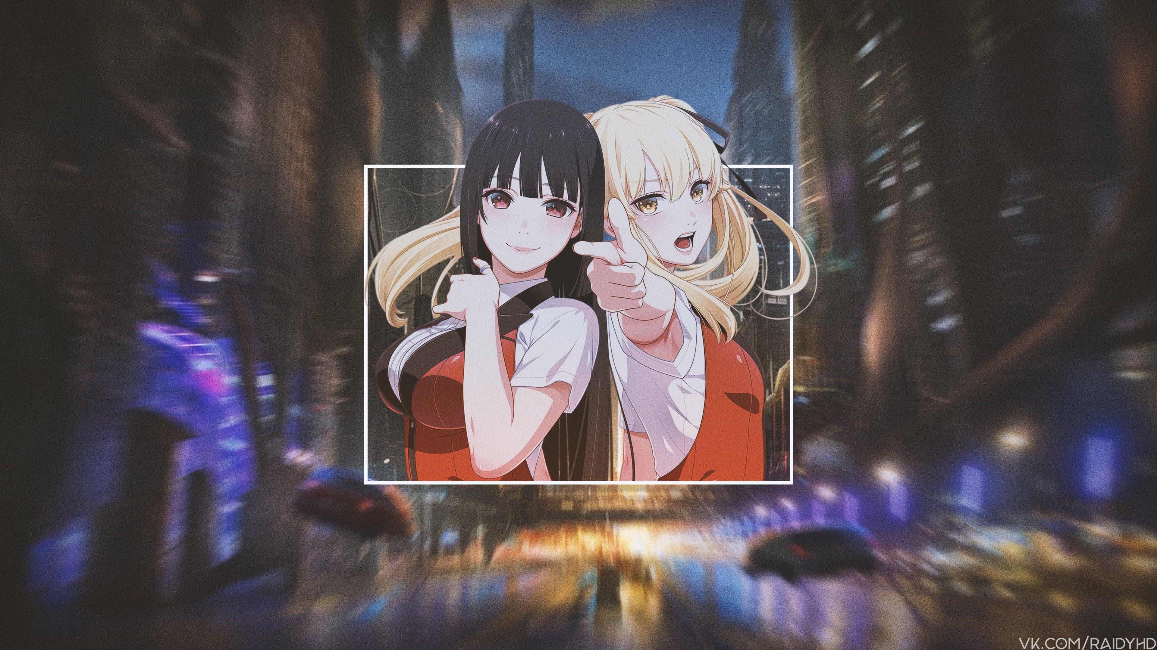 Pin On Anime Cute 3