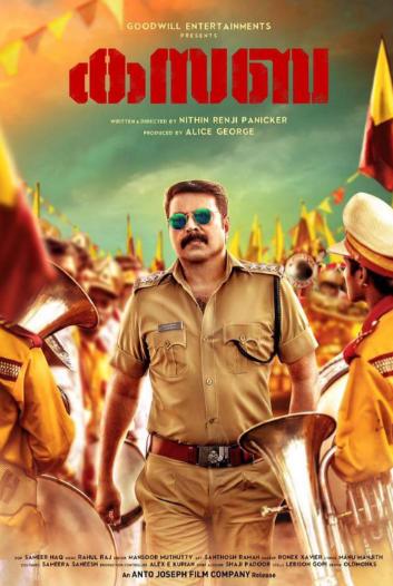 latest malayalam movies download