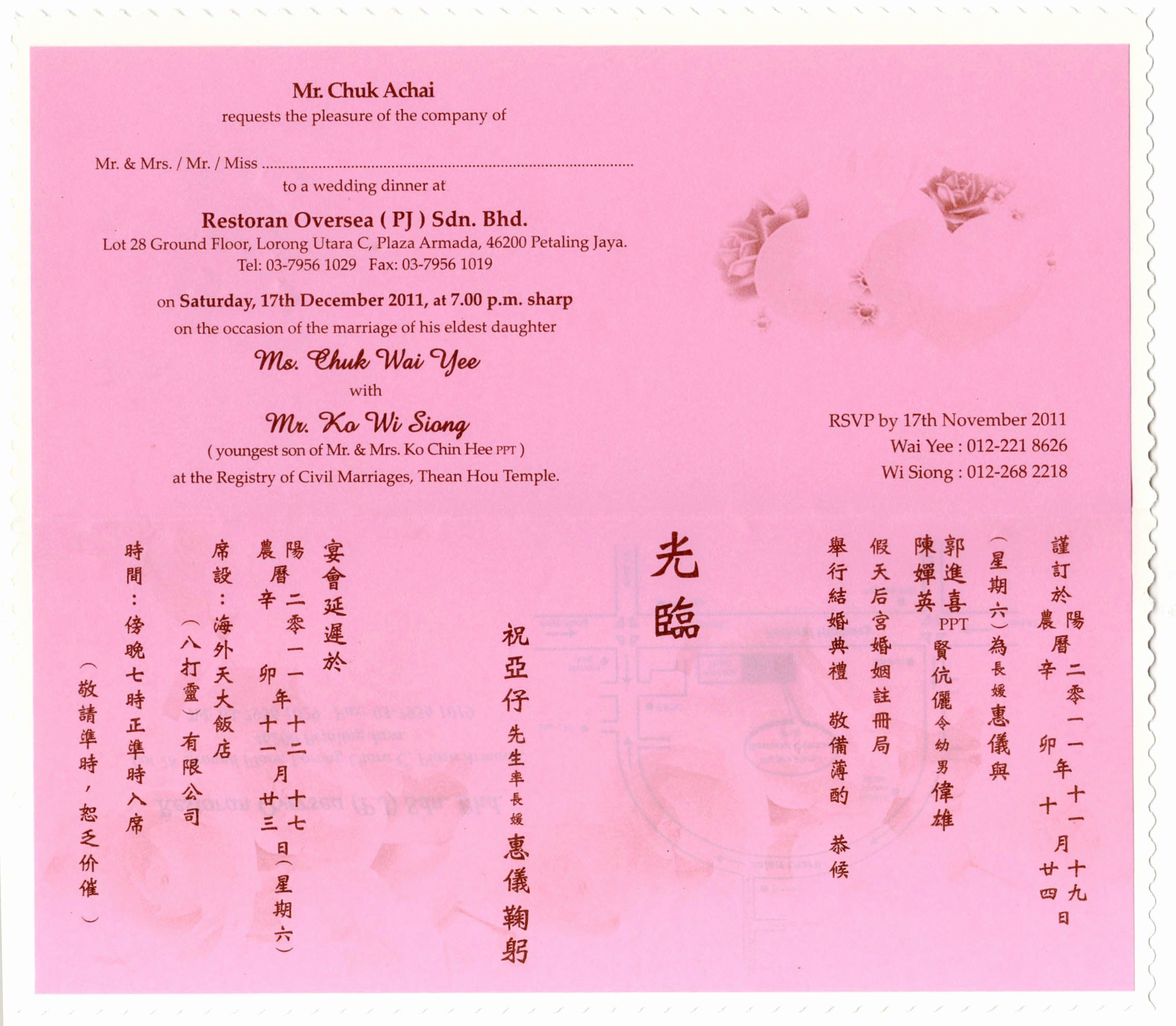 Chinese Wedding Invitation Wording Template Fresh Malaysian Wed
